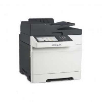 מדפסת לייזר צבעונית  Lexmark CX510DE לקסמרק