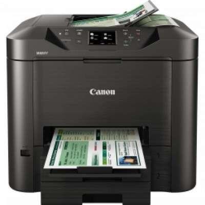מדפסת הזרקת דיו Canon Maxify MB5350 Wireless קנון
